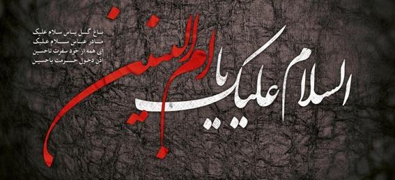 Vafat-Hazrat-Omolbanin